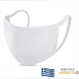 Προστατευτική Μάσκα Προσώπου πολλαπλών χρήσεων από 100% Βαμβάκι με διπλό ύφασμα σε λευκό χρώμα ελληνικής κατασκευής