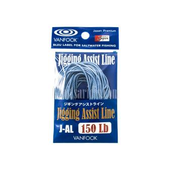 Vanfook Jigging Assist Line