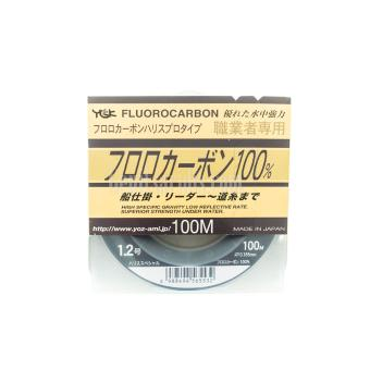 Αόρατη Πετονιά YGK Fluorocarbon