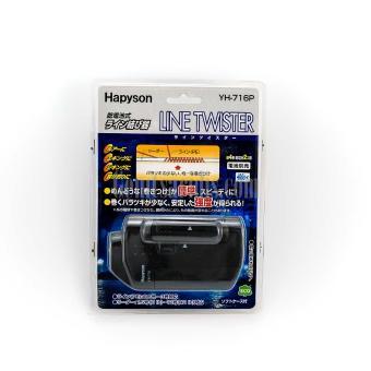 Εργαλείο για κόμπους Hapyson Line Twister