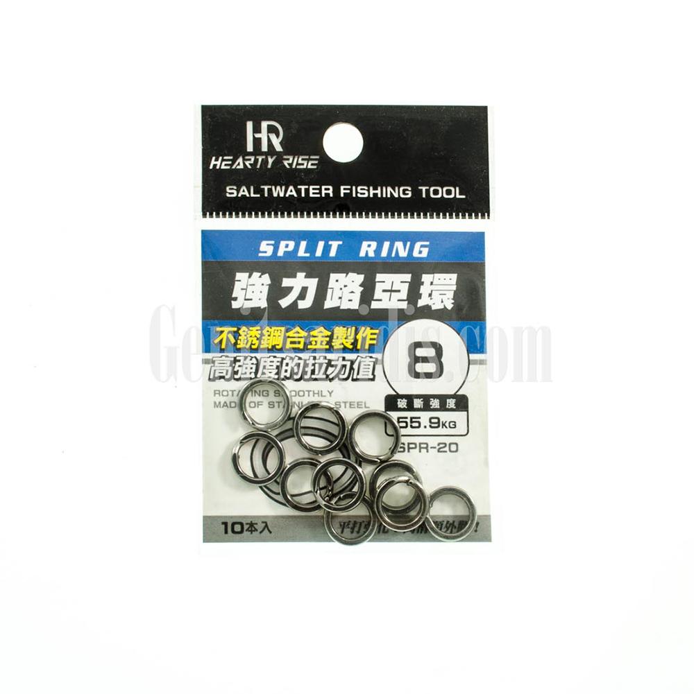 Κρικάκια Hearty Rise Split Ring SPR-20
