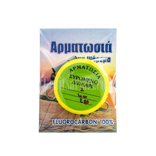 Αρματωσιά Ψαρέματος Fluorocarbon