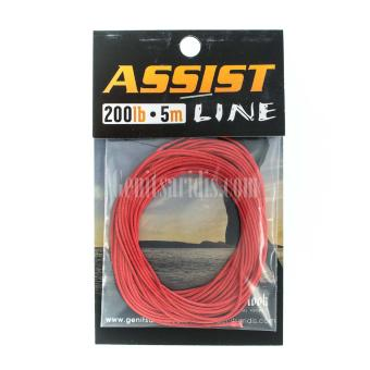 Assist Line Captain Hook