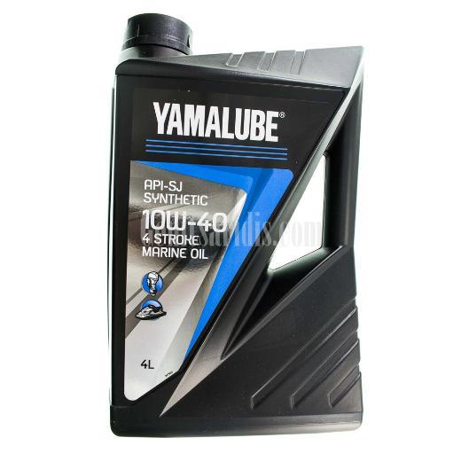 Λάδι μηχανής Yamalube Synthetic