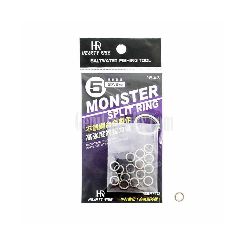 Split Ring Hearty Rise Monster Split Ring