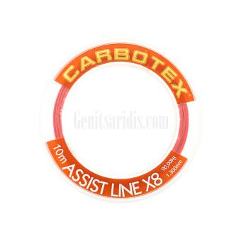 Assist Line Carbotex 100% Dyneema 10m