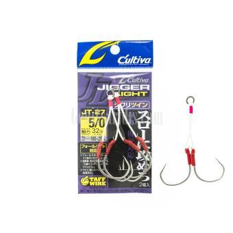 Assist Hook Cultiva Jigger Light JT-27