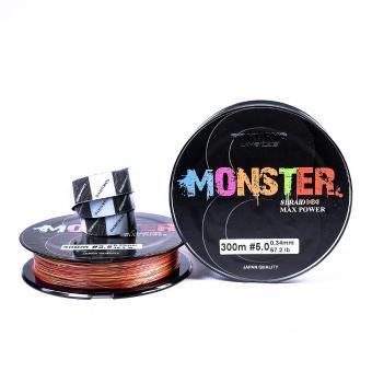 Νήμα Tokuryo Monster 8Braid 300m Multi