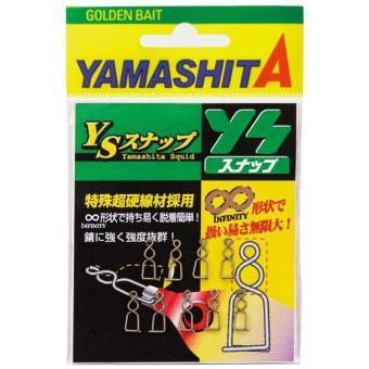 Παραμάνα Yamashita YS-S για Καλαμαριέρες
