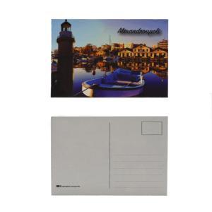 Alexandroupoli Souvenir Postcard 1112-0021