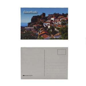 Samothrace Souvenir Postcard 1112-0022