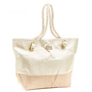 Τσάντα Θαλάσσης Verde 14-0064