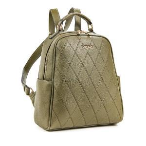 Γυναικεία Τσάντα Πλάτης Verde 16-5778