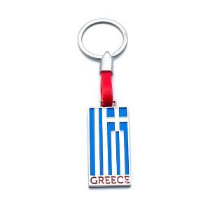 Μπρελόκ Ελλήνικη Σημαία Greece KL09-1384