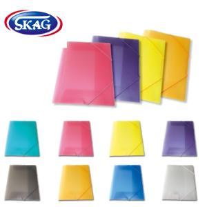 Πρεπλάκ πλαστικός φάκελος με λάστιχο SKAG P.P.