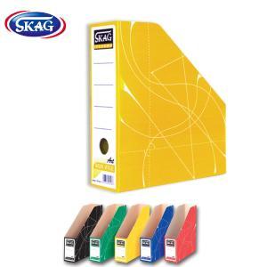 Κουτί Κοφτό χάρτινο  BOX LIFE ΚΙΤΡΙΝΟ SKAG Α4 32x27x9cm .