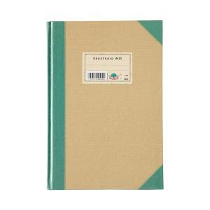 582 Φυλλάδα - Ευρετήριο Typotrust A4 21X30 100 Φύλλα με Extra Σκληρό Εξώφυλλο