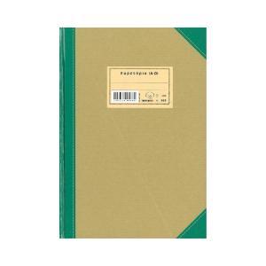 583 Φυλλάδα - Ευρετήριο Typotrust A4 21X30 200 Φύλλα με Extra Σκληρό Εξώφυλλο