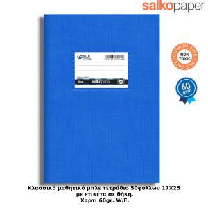 Τετράδιο 50 φύλλων Πλαστικό Μπλε Καρφίτσα  SALKO 17X25 B5