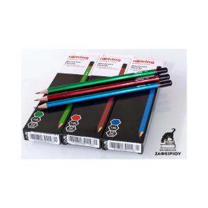 ΗΒ Μολύβι Rotring TK12 σε 3 Χρώματα 1408.0040.01-03