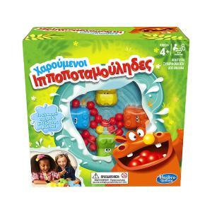 Hasbro Hungry Hungry Hippos - Χαρούμενοι Ιπποποταμούληδες