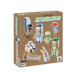 Δεσύλλας Ανακύκλωσέ Με Δημιουργώ Ρομπότ με Άχρηστα Αντικείμενα DIY 520404