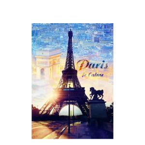 Puzzle Trefl Paris is at Dawn 1000τεμ 10394