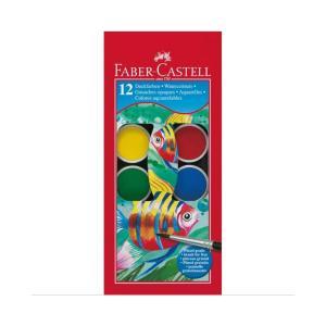 Νερομπογιές με Πινέλο Faber Castell 30mm 12τεμ 12303661