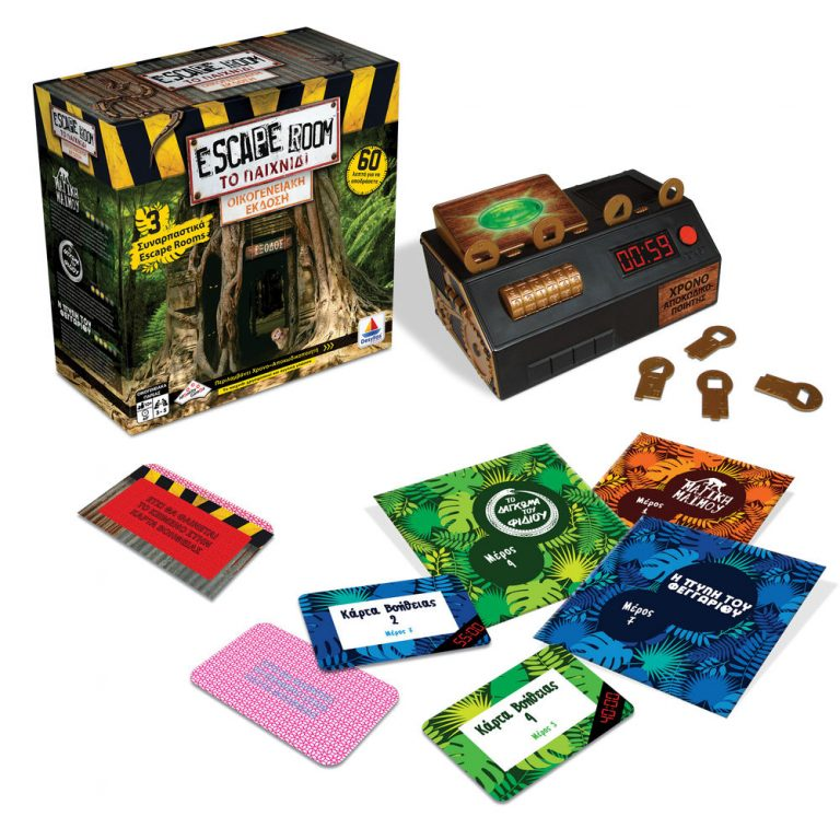Escape Room: Το Παιχνίδι ΟΙΚΟΓΕΝΕΙΑΚΗ ΕΚΔΟΣΗ desyllas 520168