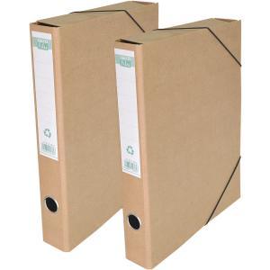 Κουτί fiber 8cm. οικολογικό Salko