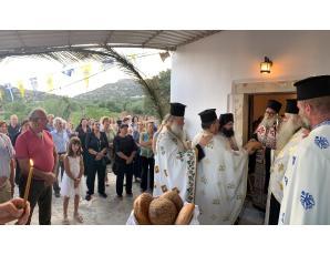 Αρχιερατικός Εσπερινός στον πανηγυρίζοντα Ιερό Ναό Αγίων Κηρύκου και Ιουλίττης Καπιστρίου