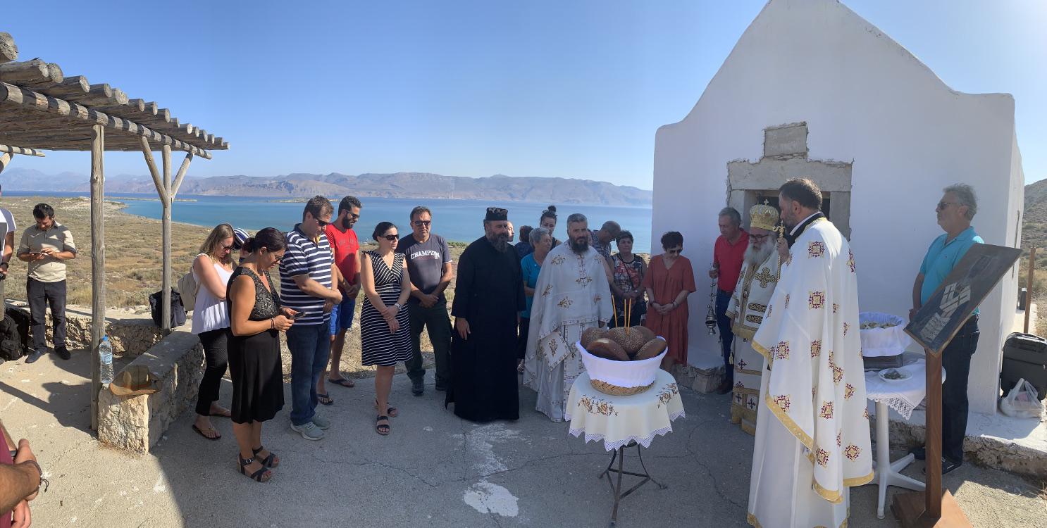 Αρχιερατική Θεία Λειτουργία στον Ιερό Ναό Αγίου Νικολάου Κουφονησίου