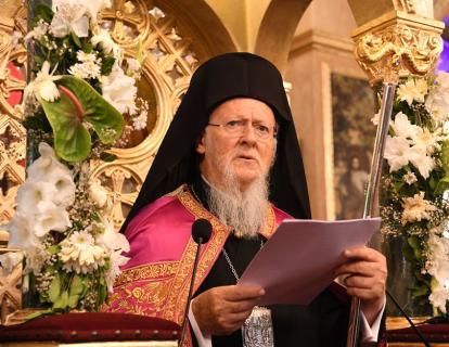 Η παρέμβαση του Οικουμενικού Πατριάρχου για την Αγιά Σοφιά.