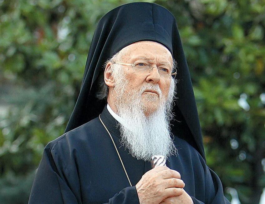 Μήνυμα της αυτού Θειοτάτης Παναγιότητος του Οικουμενικού Πατριάρχου κ.κ. ΒΑΡΘΟΛΟΜΑΙΟΥ επί τη Εορτή της Ινδίκτου του Έτους 2020.