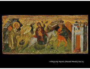 Τά Χριστούγεννα τῆς Μαρίνας. Τοῦ Δημήτρη Μαυρόπουλου