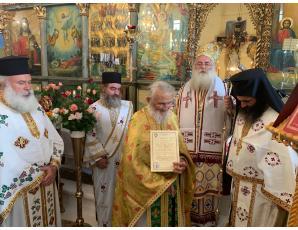 Αρχιερατική Θεία Λειτουργία στην Ενορία Ανατολής και χειροθεσία Πρωτοπρεσβυτέρου και απονομή τιμητικής διακρίσεως στον π. Πέτρο Καλύβα.