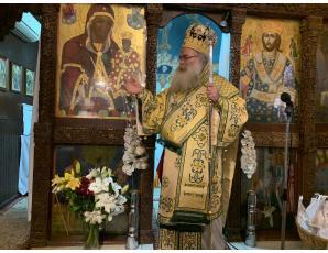 Αρχιερατική Θεία Λειτουργία στον Ιερό Ναό Μεταμορφώσεως Σωτήρος πόλεως Ιεράπετρας.