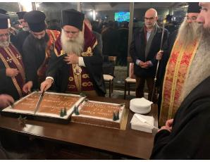 Μέσα σε εορταστικό κλίμα η κοπή της Αγιοβασιλόπιτας του Συνδέσμου Εφημερίων της Ιεράς Μητροπόλεως Ιεραπύτνης και Σητείας στη Σητεία.