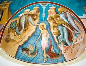 Εγκύκλιος της Ιεράς Επαρχιακής Συνόδου της Εκκλησίας Κρήτης για την Εορτή των Θεοφανείων