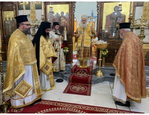 Η Κυριακή του Τελώνου και του Φαρισαίου στον Ιερό Μητροπολιτικό Ναό Αγίου Γεωργίου Ιεράπετρας
