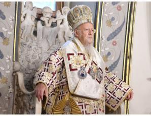 Ομιλία της Α.Θ. Παναγιότητος του Οικουμενικού Πατριάρχου κ.κ. Βαρθολομαίου