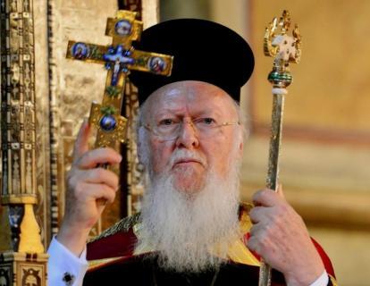 Κατηχητήριος λόγος της ΑΘΠ του Οικουμενικού Πατριάρχου κ.κ. Βαρθολομαίου επί τη έναρξει της Αγίας και Μεγάλης Τεσσαρακοστής.