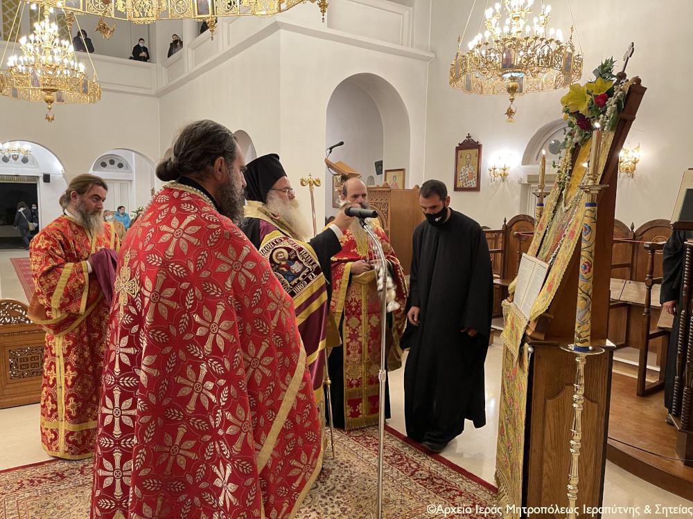 Η Β´ Στάση των Χαιρετισμών στον Ι. Καθεδρικό Ναό Αγίας Φωτεινής Ιεράπετρας.