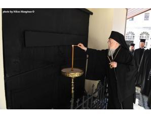 Μήνυμα της Α.Θ.Παναγιότητος του Οικουμενικού Πατριάρχου κ. κ. Βαρθολομαίου διά τά 200 χρόνια από του μαρτυρίου του Προκατόχου του Πατριάρχου Γρηγορίου Ε´