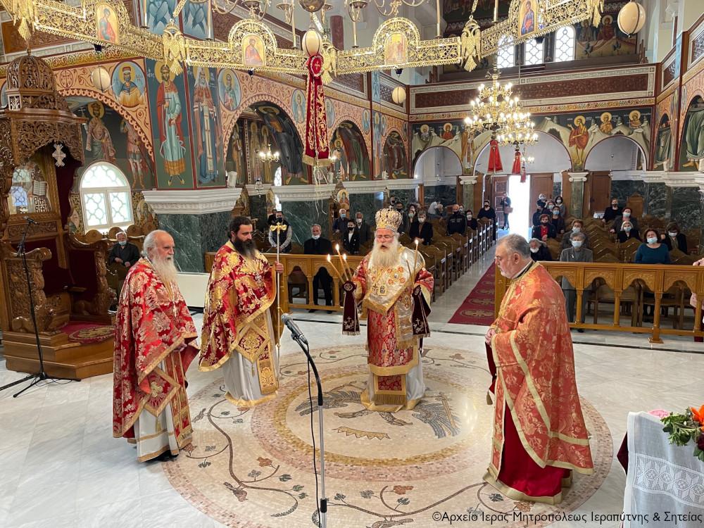 Η Θεία Λειτουργία της Μεγάλης Πέμπτης  στον Ι. Ναό Ευαγγελισμού Θεοτόκου πόλεως Σητείας.