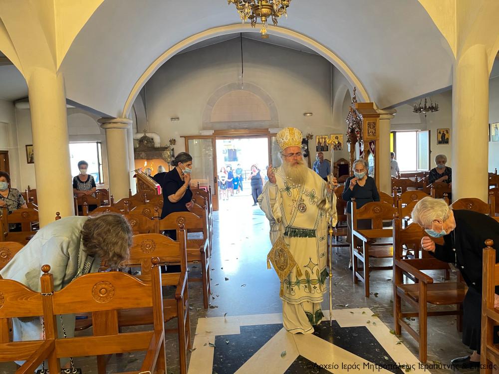 Ο Αρχιερατικός Εσπερινός της Αγάπης  στον πανηγυρίζοντα Ιερό Ναό Αγίου Γεωργίου πόλεως Σητείας.