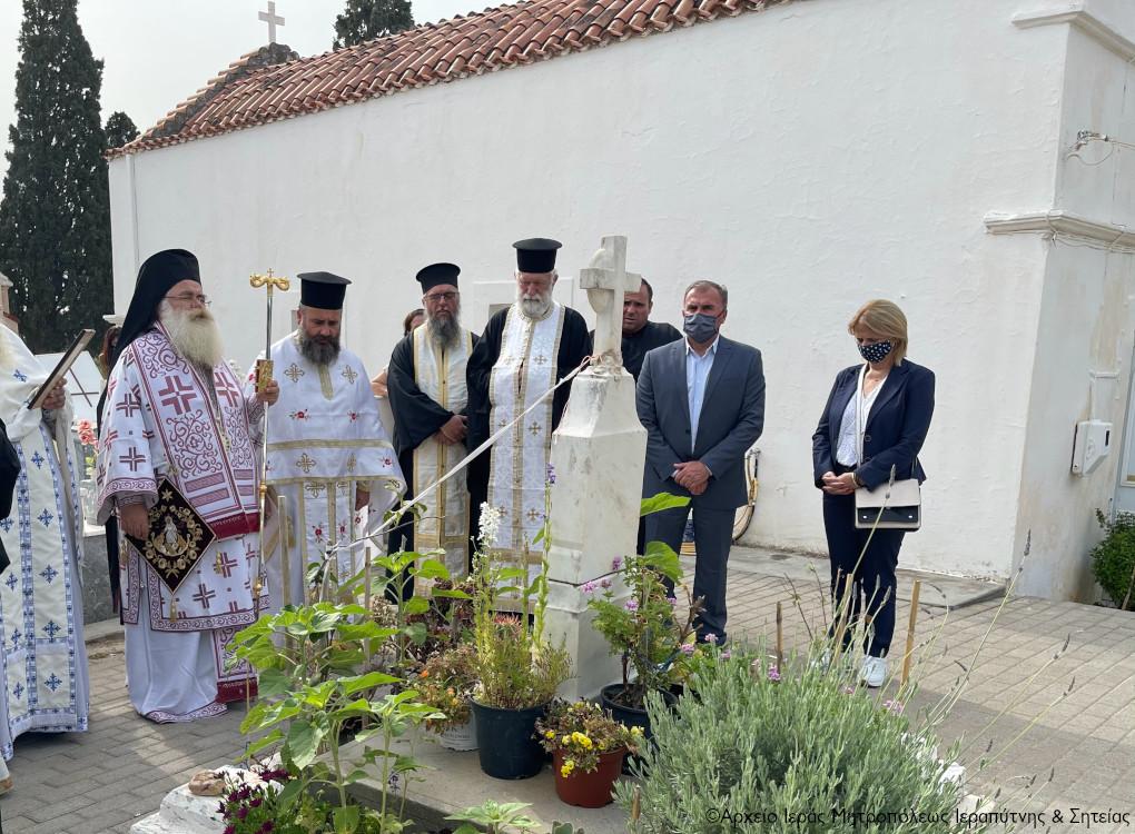 Τρίτη του Πάσχα στο Κοιμητήριο της Ιεράπετρας.