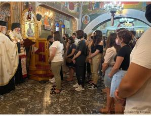 Η Παράκληση για τους υποψηφίους των Πανελληνίων Εξετάσεων στον Ιερό Ναό Παναγίας Ελεούσας Ιεράπετρας.