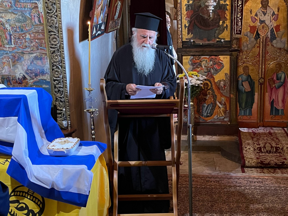 Ομιλία του Αιδεσιμολ. Πρωτ. Φιλοκτήμονος Αυγουστινάκη στην Ιερά Πατριαρχική Μονή Παναγίας Ακρωτηριανής Τοπλού για τους επετειακούς εορτασμούς 200 χρόνων από τη σφαγή των Πατέρων της Μονής.