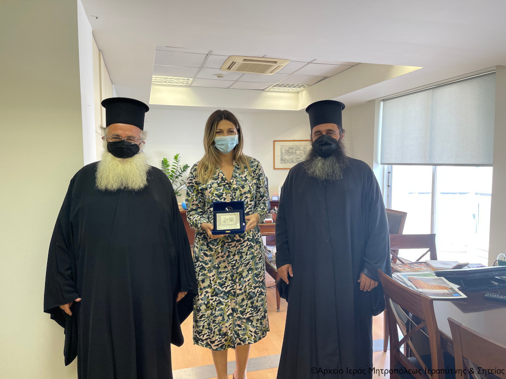 Eπίσκεψη του Σεβ. Μητροπολίτου Ιεραπύτνης και Σητείας κ. Κυρίλλου στην Υφυπουργό Τουρισμού κ. Σοφία Ζαχαράκη.